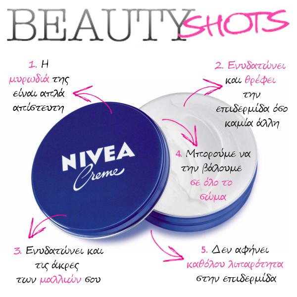 beauty shots saturday info 2.4 fbd2e