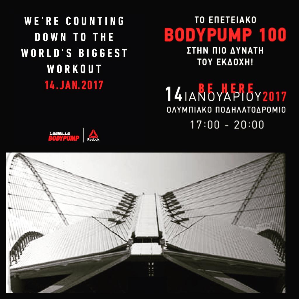 Les Mills Bodypump invitation