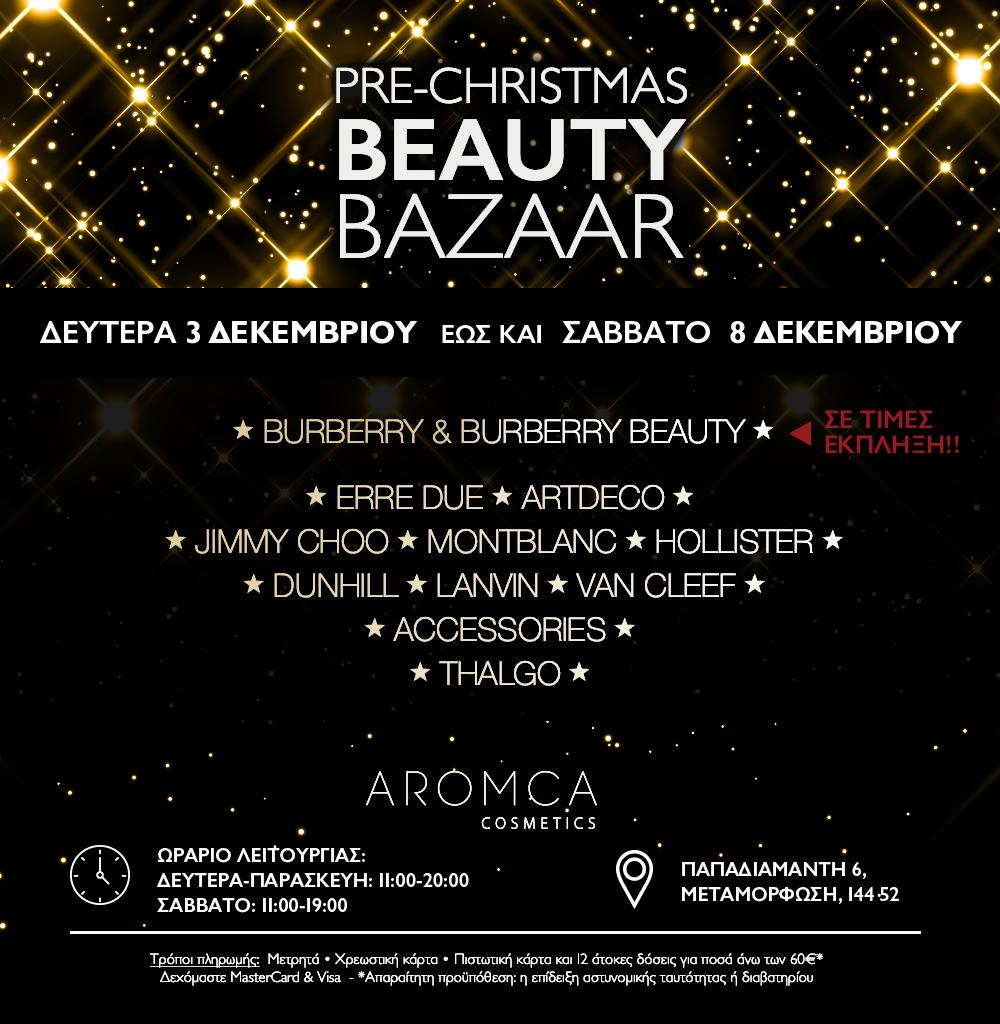 Pre Xmas Bazaar 18 AROMCA