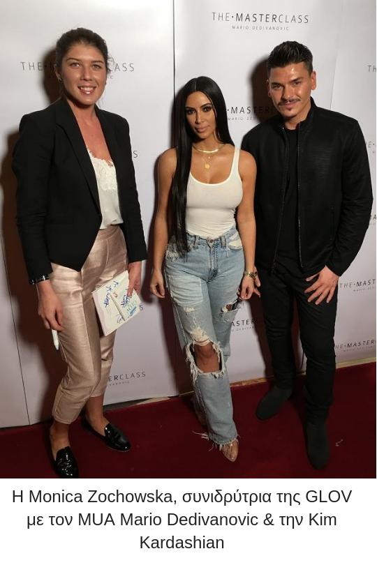 H Monica Zochowska συνιδρύτρια της GLOV με τον MUA Mario Dedivanovic την Kim Kardashian