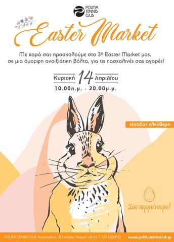 Invitation Easter web