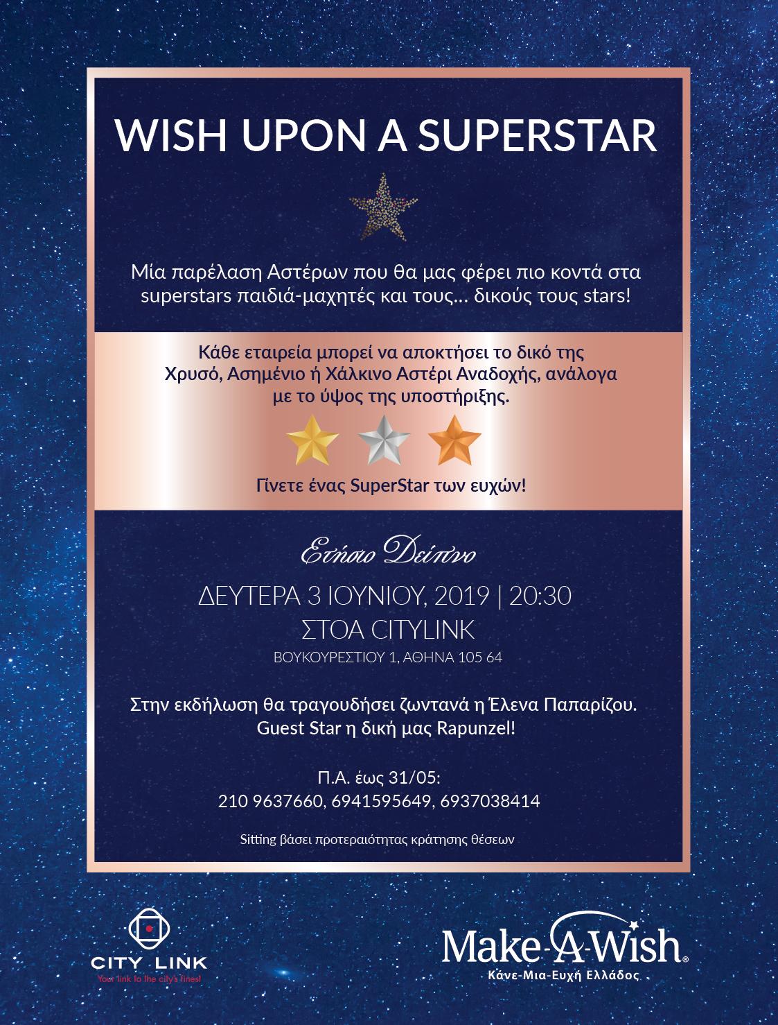 invitation com