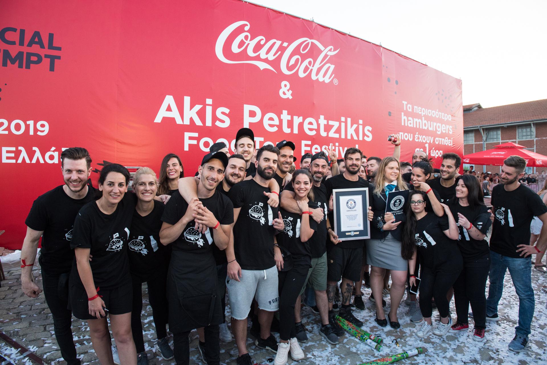 1246 Thessaloniki CocaCola Akis Food Tour